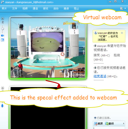 Step5: Add Special effect to virtual webcam